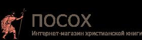 """Интернет-магазин """"Посох"""""""