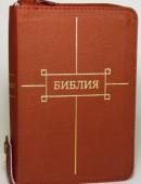 """Библия: гибкий кожаный переплет (бордовый) на молнии с фикс. кнопкой, """"золотой"""" обрез, две закладки, индексы"""