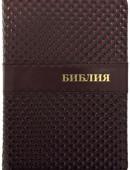 """Библия: гибкий переплет (бордовый) на """"молнии"""",  """"золотой"""" обрез, закладка"""