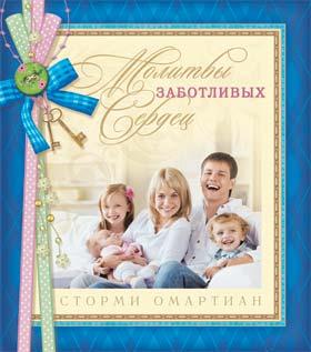 Cover_Zabota-copy