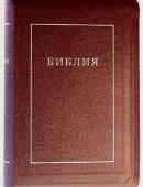 Библия:  молния, большая, без индексов, вишневая, золотой обрез.