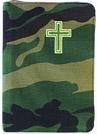 Библия: средний формат, «камуфляжный» переплет на «молнии», закладка
