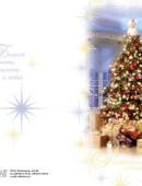 """""""С Рождеством Христовым и Новым годом."""" Открытка большая с разворотом, в конверте"""