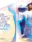 """""""Христос Воскрес, и мы Воскресли в Нём!"""" Открытка большая с разворотом, в конверте"""