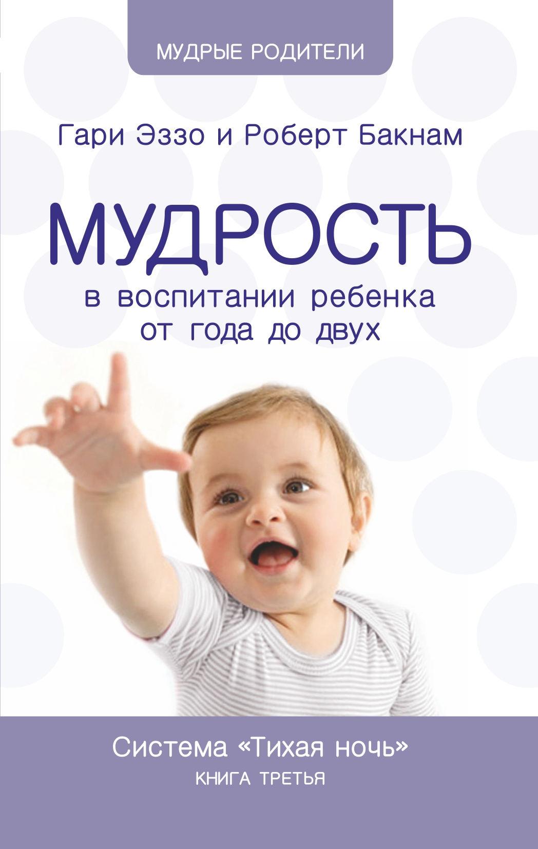 союз бланк издательство в новосибирске