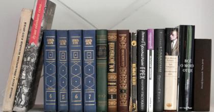 Помогите выбрать название книги!
