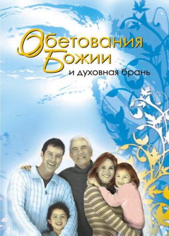 obetov_b