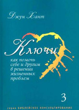 klyuchi-3