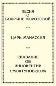 koresh_shevchen.eps
