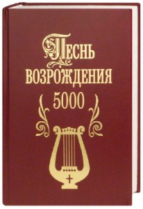 bm60-052